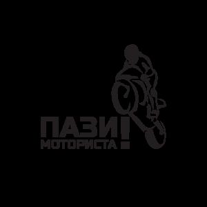 Стикер за кола - Пази Моториста 02