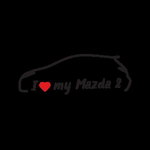 Стикер за кола - I love my Mazda 2