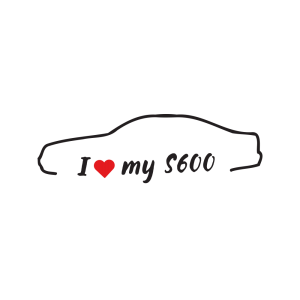 Стикер за кола - I Love my Mercedes S600